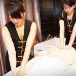 CBD Asian Massage