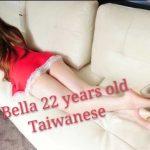 bella-taiwan