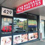 Leichhardt Massage